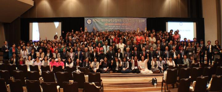 제 35회 재미한국학교 협의회 정기총회 및 학술대회