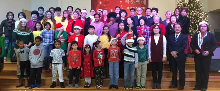 제 10회 훼잇빌 한국학교 눈꽃 축제