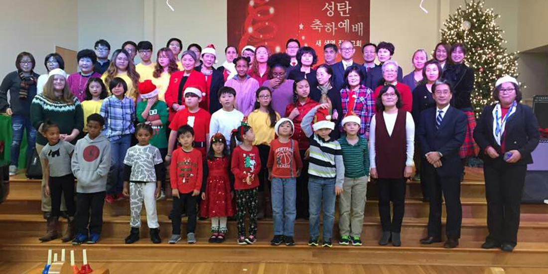 제 10회 훼잇빌 한국학교 눈꽃축제