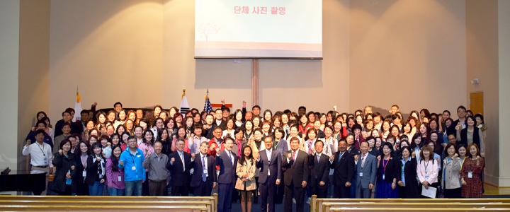 제 26회 동남부 교사 연수회