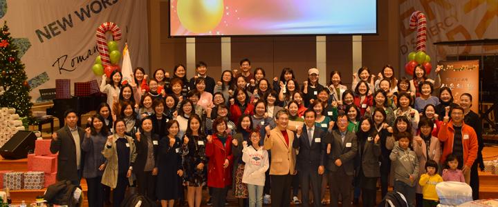 제 1 회 한국학교 교사 사은의 밤