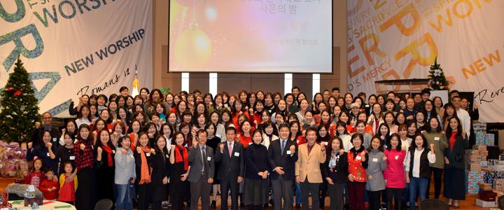 제 2 회 한국학교 교사 사은의 밤